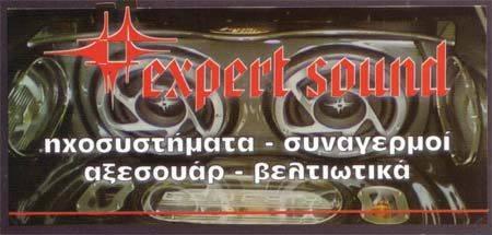 Cretacup - expert-sound