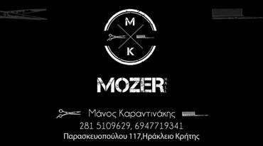 Cretacup - mozer